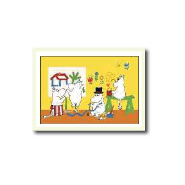 Mumi plakat 30x40cm i hvid ramme